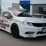 ชุดแต่งรอบคัน Honda Civic FB ทรง Mugen R1