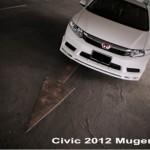 ชุดแต่งรอบคัน Honda Civic FB ทรง Mugen V.5