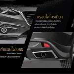ชุดแต่งรอบคัน Mazda 3 5D 2014 ทรง Amotriz