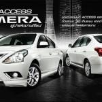 ชุดแต่งรอบคัน Nissan Almera 2014 ทรง Access