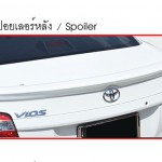 สปอยเลอร์ Toyota New Vios 2013 ทรงแนบ Ducktail