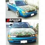 ลิ้นหน้าซิ่ง Toyota Corolla AE100 ทรง N Speed
