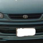 ชุดแต่งรอบคัน Toyota AE 111 ทรง GTR