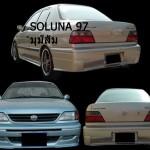 ชุดแต่งรอบคัน Toyota Soluna มุมส้ม ทรง V.3