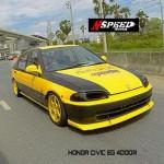 ลิ้นหน้าซิ่ง Honda Civic EG 92 4D ทรง N Speed