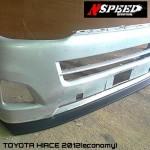 ลิ้นหน้าซิ่ง Toyota Commuter 2011 ทรง N Speed