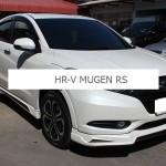 ชุดแต่งรอบคัน Honda HR-V ทรง Mugen RS