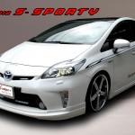 ชุดแต่งรอบคัน Toyota Prius MC ทรง S-1