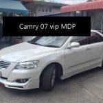 ชุดแต่งรอบคัน Toyota Camry 07 ทรง VIP MDP