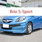 ชุดแต่งรอบคัน Honda Brio ทรง S-Sport