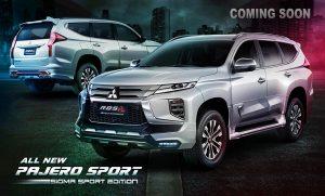 ชุดแต่งรอบคัน Mitsubishi Pajero Sport 2019 ทรง Sigma Sport