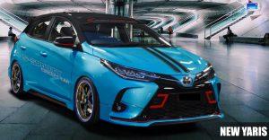 ชุดแต่งรอบคัน Toyota Yaris 2020 ทรง S1